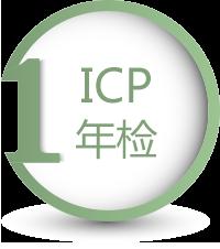 icpmore1.png
