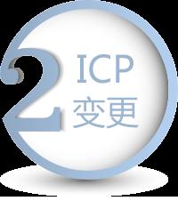 icpmore2.png