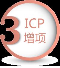 icpmore3.png