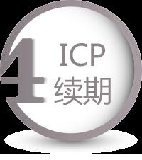icpmore4.png