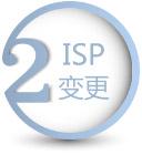 isp_2.jpg