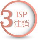 isp_3.jpg