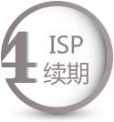 isp_4.jpg