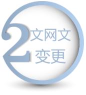 游戏文网文图片4_2.png