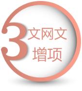 游戏文网文图片4_3.png